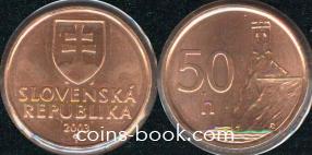 50 haliers 2003