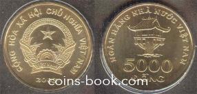 5000 донг 2003