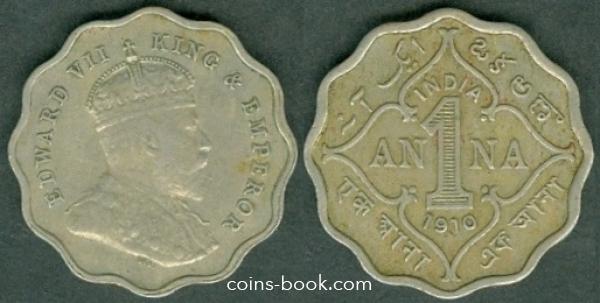 1 анна 1910