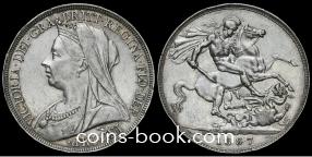 1 крона 1897