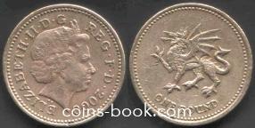 1 фунт 2000