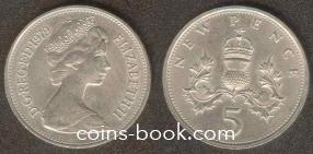 5 новых пенсов 1979