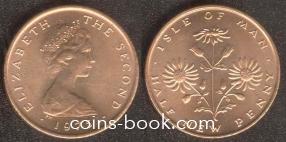 1/2 новых пенни 1975