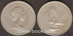 2 шиллинга 1957