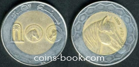 100 dinars 2000