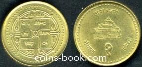1 рупий 1996