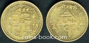 1 рупий 2004