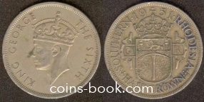 1/2 кроны 1951