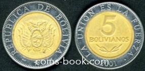 5 боливиано 2001