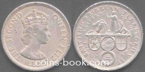 50 центов 1965