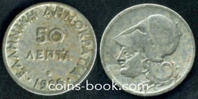 50 лепт 1926