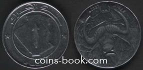 1 динар 2003