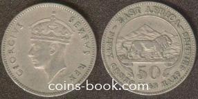 50 центов 1948