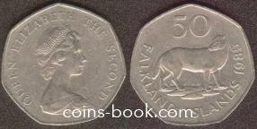 50 пенсов 1985