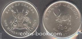 100 шиллинг 2007