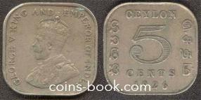 5 центов 1926