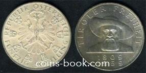 50 шиллингов 1959