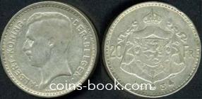 20 франков 1934