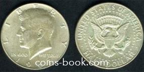 1/2 доллара 1967