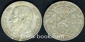 5 франков 1876