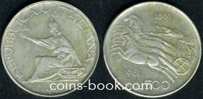 500 лир 1961