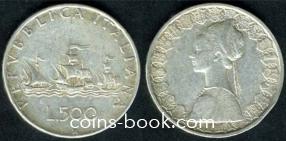 500 лир 1958