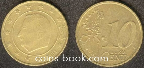 10 евроцентов 2001