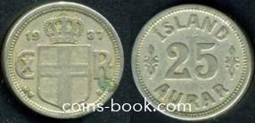 25 аурар 1937