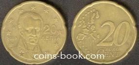 20 евроцентов 2002