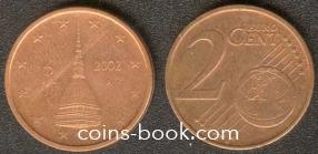 2 евроцента 2002