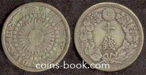 10 сен 1911