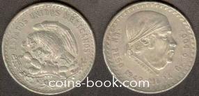 1 песо 1947