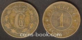 1 скиллинг ригсмонт 1867