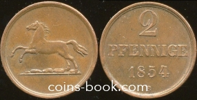 2 пфеннига 1854