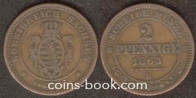 2 пфеннига 1863