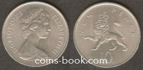 10 новых пенсов 1975