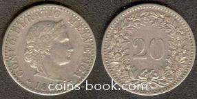 20 рапен 1896