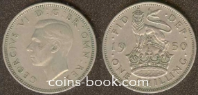 1 shiiling 1950