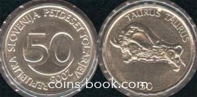 50 толаров 2003