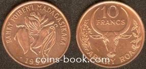 10 франков 1996