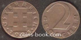 2 гроша 1925