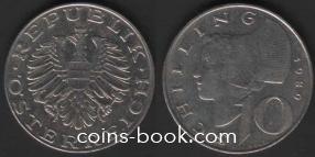 10 shillings 1980