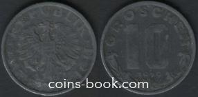 10 грошей 1949