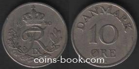 10 эре 1950