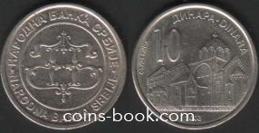 10 динар 2003