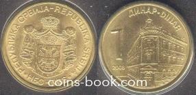1 динар 2009