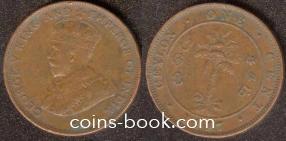 1 цент 1917