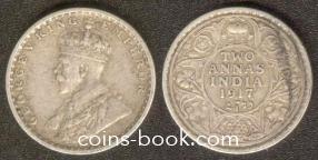 2 анны 1917