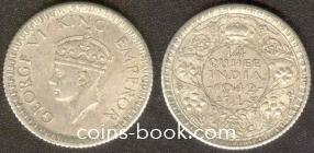 1/4 рупий 1942
