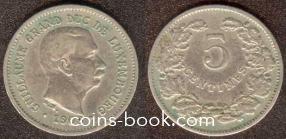 5 сантимов 1908